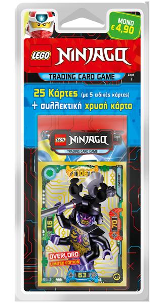 3D_Ninjago_TCG5_Blister_GR.png